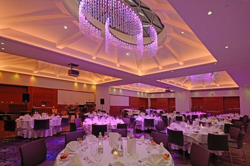 薩爾茨堡皇冠假日酒店 - 薩爾斯堡 - 薩爾玆堡 - 宴會廳