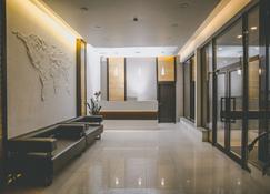 Lumarc Hotel - Bishkek - Lobby