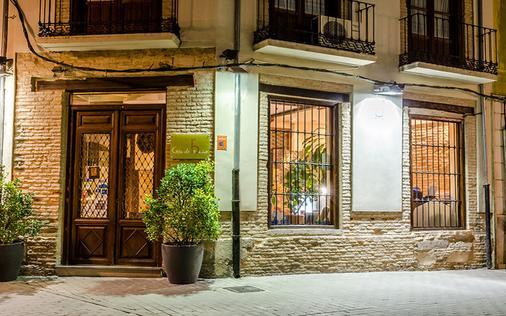 Casa de Federico - Γρανάδα - Κτίριο