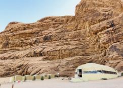 Landscape Rum Camp - Wadi Rum