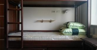 Green Hostel - Kislovodsk - Bedroom