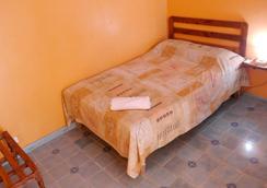 Casa Giulia - Havana - Bedroom