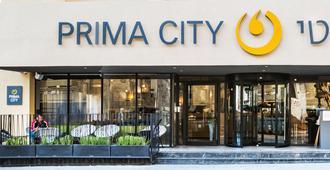 普利馬城市酒店 - 特拉維夫 - 特拉維夫 - 建築