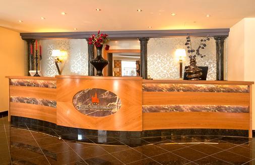 Hotel Schlosskrone - Füssen - Front desk