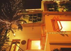 Leclerc Hotel Boutique - Santiago de Cali - Edificio