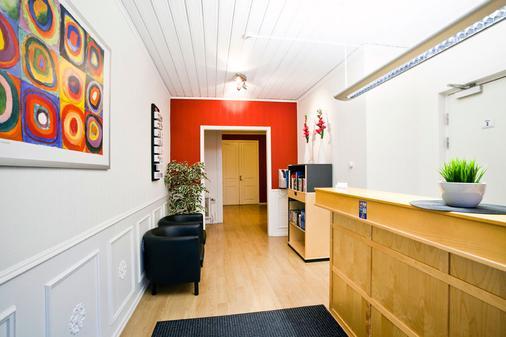 Uppsala Lägenhetshotell - Uppsala - Rezeption