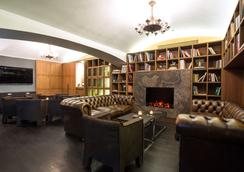 The Emblem Hotel - Praha (Prague) - Lounge