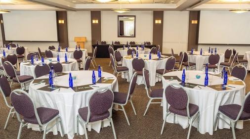 The Inn at Longwood Medical - Boston - Banquet hall