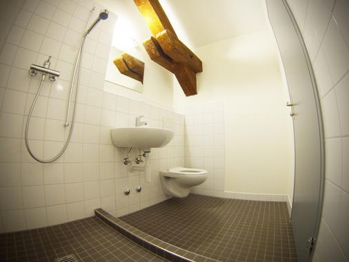 Depot 195 - Hostel Winterthur - Winterthur - Bathroom