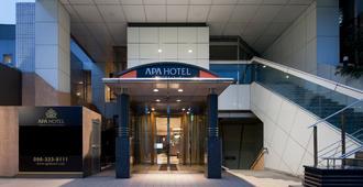 Apa Hotel Kumamoto-Kotsu-Center- Minami - Kumamoto - Building