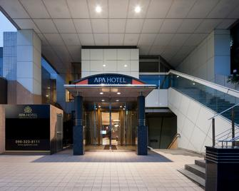 Apa Hotel Kumamoto-Kotsu-Center- Minami - Kumamoto - Bâtiment