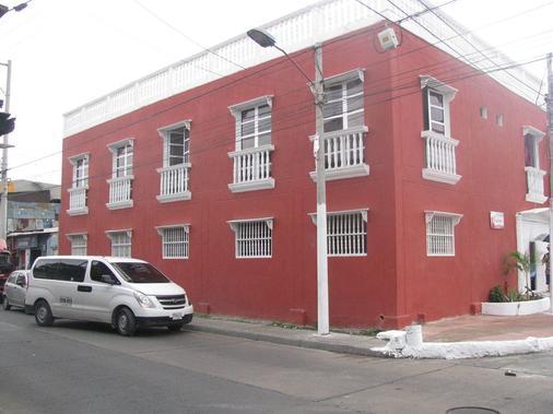 Hotel Casa Salome - Καρταχένα - Κτίριο