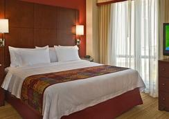 Residence Inn by Marriott Arlington Courthouse - Arlington - Bedroom
