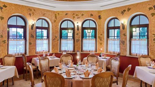 PGS Hotels Kremlin Palace - Antalya - Juhlasali