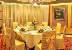 Hotel Guia - Macau (Ma Cao) - Nhà hàng