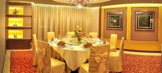 Hotel Guia - Μακάου - Εστιατόριο