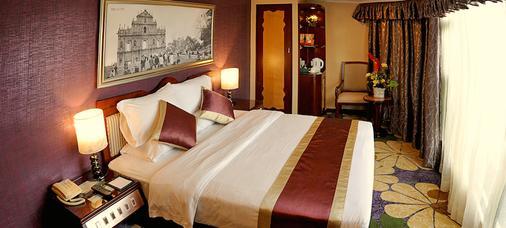 Hotel Guia - Macao - Makuuhuone