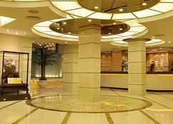 Hotel Guia - Macau - Recepció