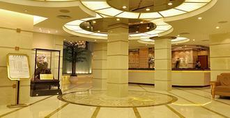 Hotel Guia - Macau - Front desk
