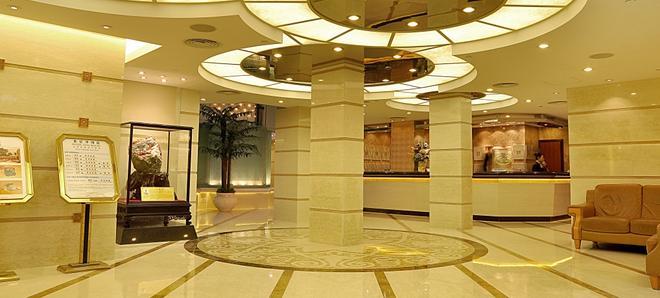 Hotel Guia - Macau (Ma Cao) - Lễ tân