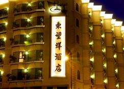 Hotel Guia - Macao - Edificio