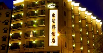 Hotel Guia - Macao - Byggnad