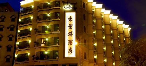 Hotel Guia - Macao - Rakennus