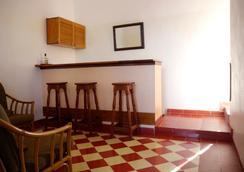 Casa Giulia - Havana - Lounge
