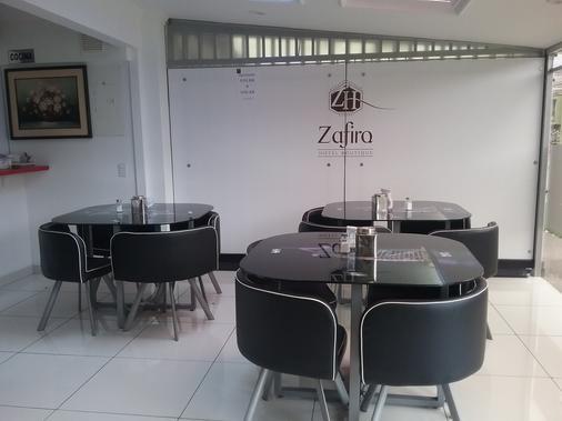 Hotel Zafiro Boutique - Богота - Ресторан