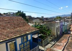 Casa Amanecer - Santiago de Cuba - Outdoors view
