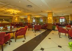 Sunbird Mount Soche - Blantyre - Restaurant