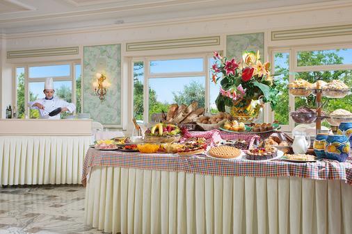 德拉威樂大酒店 - 索倫托 - 索倫托 - 飲食