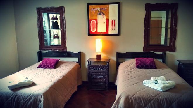 Casa Wayra Bed & Breakfast Miraflores - Λίμα - Κρεβατοκάμαρα
