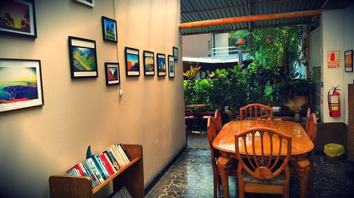 Casa Wayra Bed & Breakfast Miraflores - Λίμα - Σαλόνι ξενοδοχείου