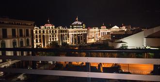 Hotel Opera House - Skopje - Boligens fasiliteter
