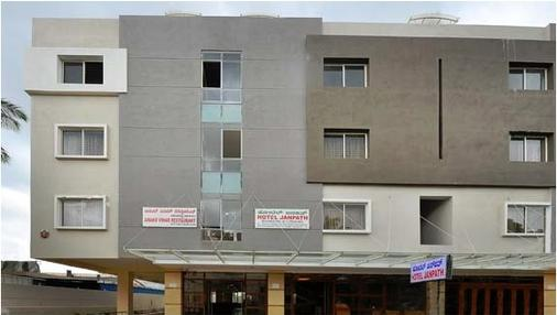 Janpath 酒店 - 邦加羅爾 - 班加羅爾 - 建築
