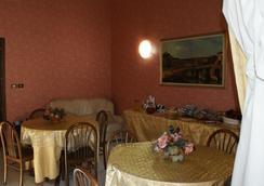 Hotel Gresi - Catania - Buffet