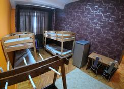 Hostel Kirovsk.Red - Kirovsk - Camera da letto