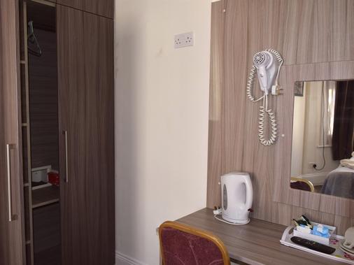 Holland Park Grove - London - Room amenity