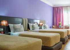 Hôtel Suite Martil - Martil - Bedroom
