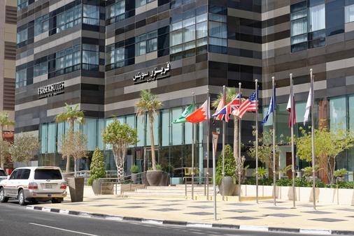 Fraser Suites Doha - Doha - Edifício