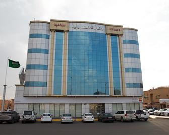 Al-Saraya Hotel Suites - Tabuk - Gebäude