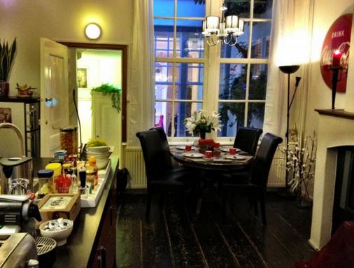 Tulip of Amsterdam B&B - Amsterdam - Dining room