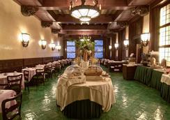 貝托嘉地中海酒店 - 羅馬 - 羅馬 - 餐廳