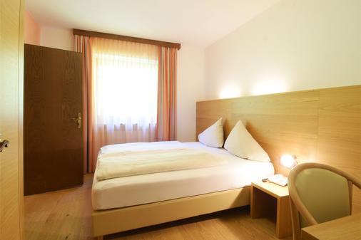 Hotel Kunstleralm - Kaprun - Bedroom