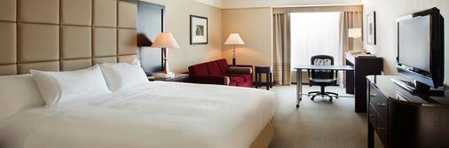 Hotel Bonaventure Montreal - Montreal - Makuuhuone