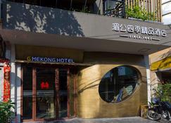 G Mekong Hotel - Phnom Penh - Bangunan