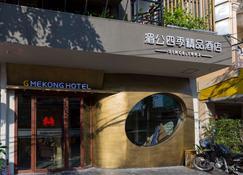 G Mekong Hotel - Phnom Penh - Bina
