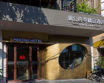 G Mekong Hotel - Phnom Penh - Gebäude