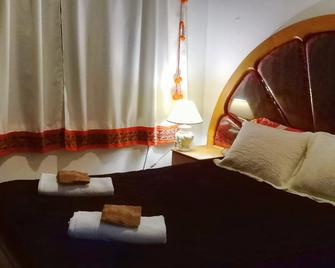 Terrazas Del Coya - Hostel - Jujuy - Bedroom
